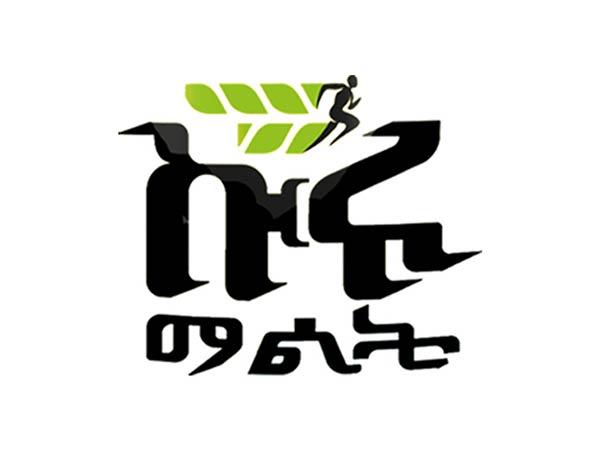 Kuru Logo