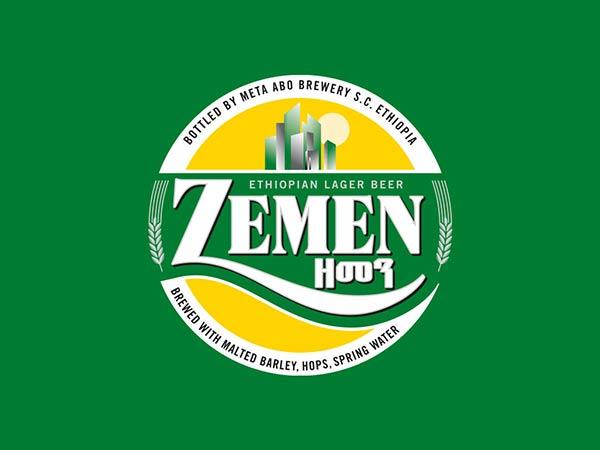 Zemen Logo